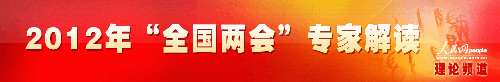 """龚刚教授:""""破八""""体现中国迈入经济发展的第二阶段"""