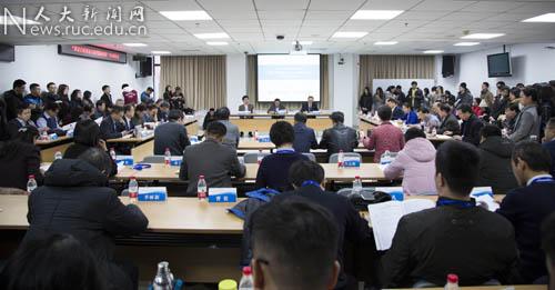 188bet开户人民大学政治学论坛2017举办 探讨国家治理理论与现代国家建设