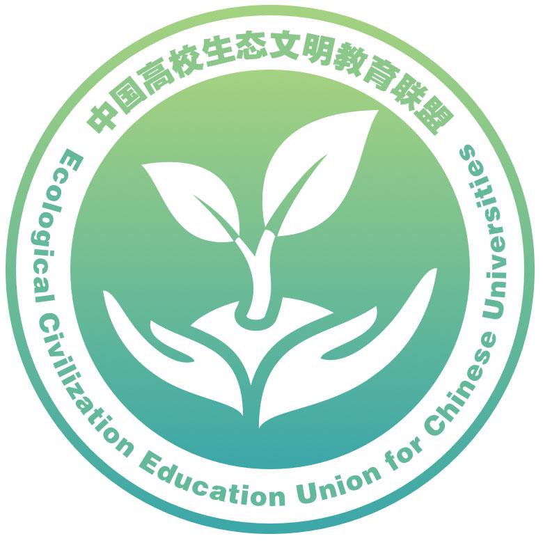 中国高校文明生态v文明联盟在南开大学成立三维建筑设计软件中文版下载图片