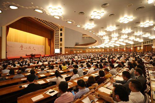 第二十四届世界哲学大会